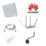 """Готовый комплект для Интернета 3G/4G/LTE """"Стандарт 4G+"""""""