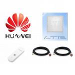 Huawei E3372 c Панельной антенной 3G/4G 2*14ДБ MIMO
