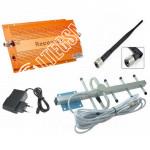 Репитер GSM сигнала 900МГц (до 500м²)