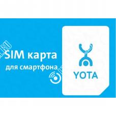 Симкарта Yota для Смартфона