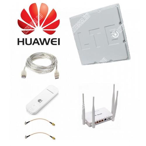 Комплект для Интернета на Дачу 3G/4G/LTE Wifi MIMO BOX Медь