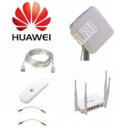 Комплект для Интернета 3G/4G/LTE Wifi MIMO BOX