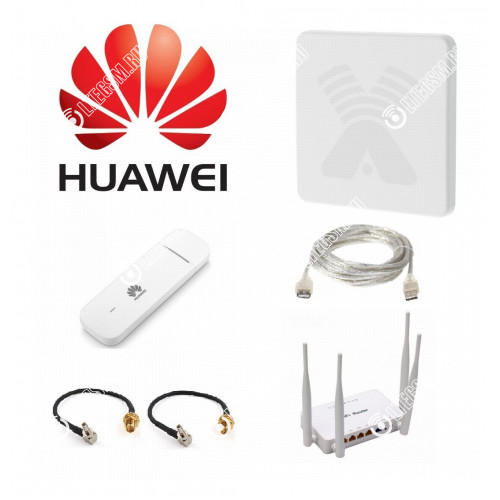 Комплект для Интернета на Дачу 3G/4G/LTE Wifi MIMO BOX