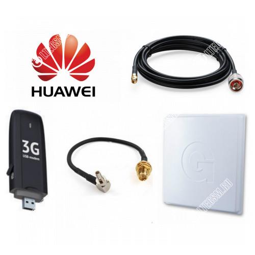 Комплект Интернет 3G КУ 20ДБ