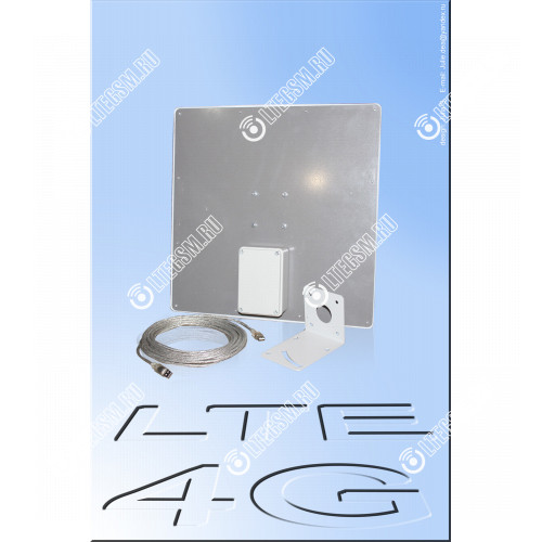 Антенна 3G/4G Цифриус MiMo2*20Дб 1700-2700МГц 2*CRC9