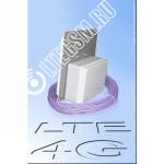 Антенна Панельная 3G/4G Цифриус 2*14Дб UTP Кабель 30М