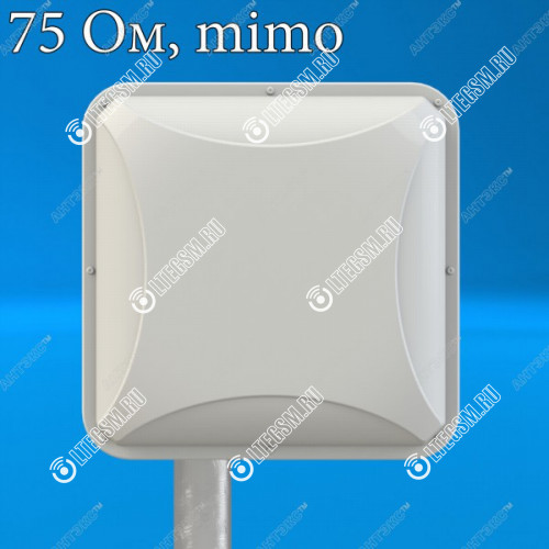 Антенна PETRA BB 75 Om MIMO 2x2 (3G + 4G MIMO)