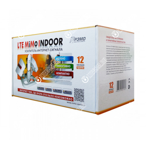 Lte Mimo Indoor TS-9 Ку 9-11дБ