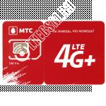 Симкарта Мтс за 650 р/мес. с безлимитным интернетом для смартфона