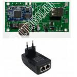Встраиваемый Wifi USB 3G/4G маршрутизатор AXR-5U PoE с блоком питания