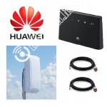 Huawei B310 c Панельной антенной 3G/4G LTE 800 MIMO 2*14,5ДБ