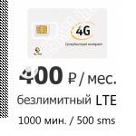 Симкарта Билайн за 400 р/мес. с безлимитным интернетом для смартфона