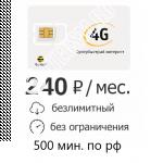 Симкарта Билайн за 240 р/мес. с безлимитным интернетом для смартфона