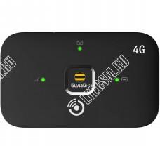 Huawei E5573 Билайн Мобильный Роутер 3G/4G WiFi