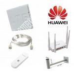 """Готовый комплект для Интернета 3G/4G/LTE """"Стандарт 4G"""""""
