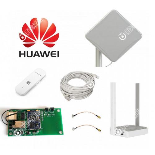 Комплект для Интернета 3G/4G/LTE WiFi MIMO BOX UTP кабель 30м