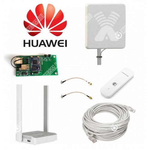 Комплект для Интернета на дачу 3G/4G/LTE WiFi MIMO BOX UTP кабель 30м