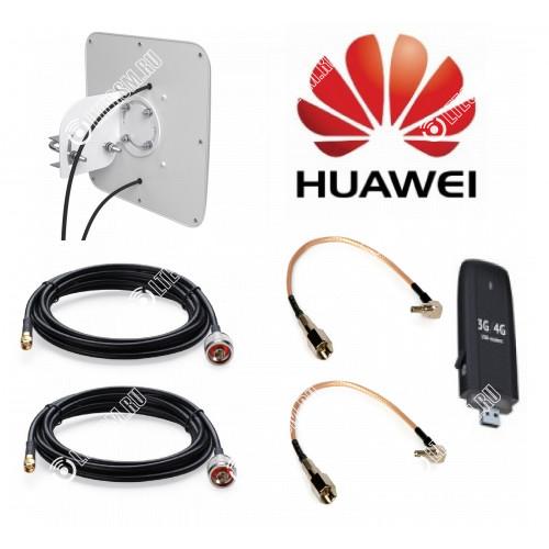 Комплект Интернет 3G/4G MIMO 2*15ДБ