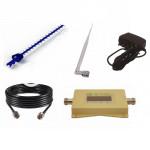 Усилитель сотового сигнала (Репитер 3G 2100МГц) с Антенной Antex 17 Дб (до 150м²)