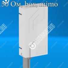 Petra-12 MIMO 2x2 BOX - антенна с гермобоксом для 3G/4G модема