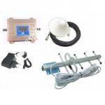 Репитер  3G 2100 (Усилитель 3G сигнала 2100МГц) до 300м²