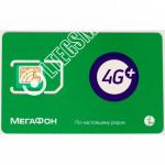 Симкарта Мегафон за 650 р/мес. с безлимитным интернетом для смартфона