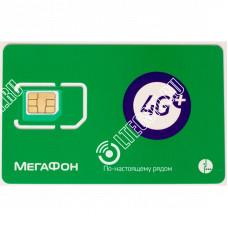 Безлимитный интернет Мегафон за 550р в месяц + TV до 20 Мбит/с