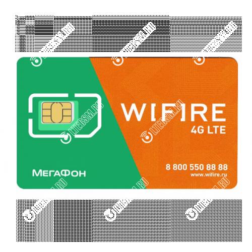 Безлимитный интернет в сети Мегафон по России за 400р в месяц