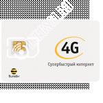 Симкарта Билайн за 600 р/мес. с безлимитным интернетом для смартфона
