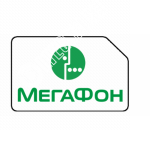 Безлимитный интернет Мегафон по России за 550 р/мес.