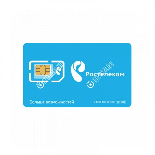Симкарта Ростелеком (Теле2) 153Гб за 265 рублей в месяц!