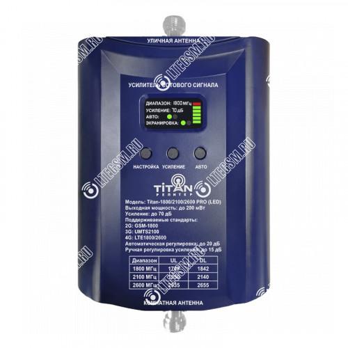 Репитер Titan-1800/2100/2600 PRO (LED)