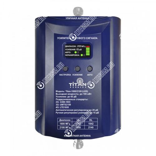Репитер Titan 1800/2100 (LED)