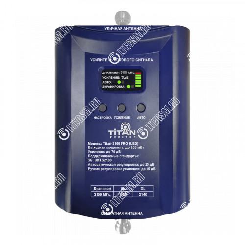 Репитер Titan 2100 PRO (LED)