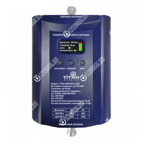 Репитер Titan 900/1800 (LED)
