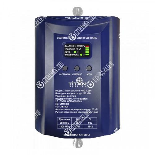 Репитер Titan 900/1800 PRO (LED)