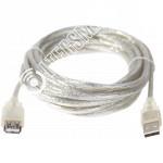 USB Кабель Экранированный 7М