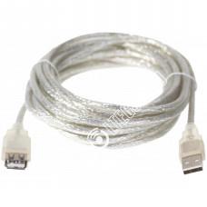 USB Кабель Экранированный 3М