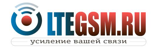 Интернет-Магазин Ltegsm.ru . Усиление Вашей Связи